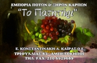 View the album Δείγματα Καρτών